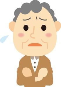 おじいちゃん困り顔 (2)